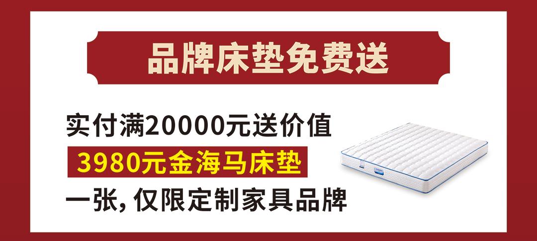 海珠香江--5-1联合大开仓--页面优惠2_05.jpg