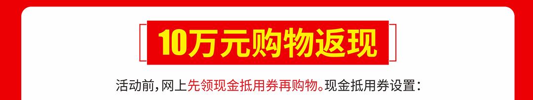 优惠_02.jpg