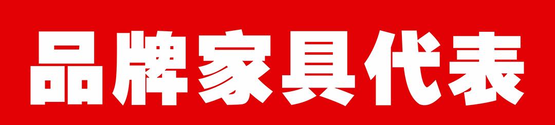 黄石品牌logo_01.jpg