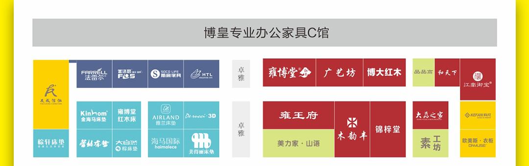 芳村博皇-平面分布图_02.jpg