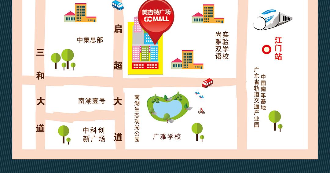 新会博皇--够大牌--页面地图_02.jpg