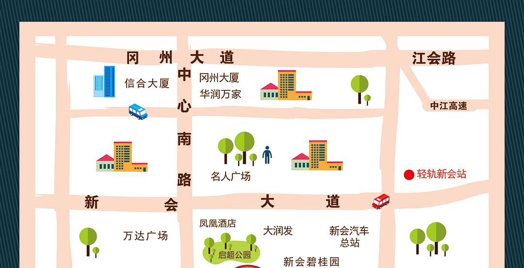 新会博皇--够大牌--页面地图_01.jpg