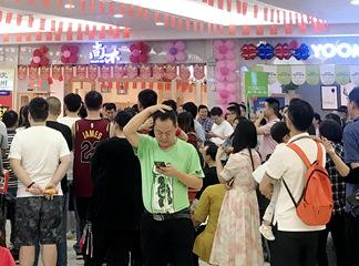 热烈庆祝皇家1号qy8千赢国际娱乐·寮步店【疯狂一战 家具零利开抢