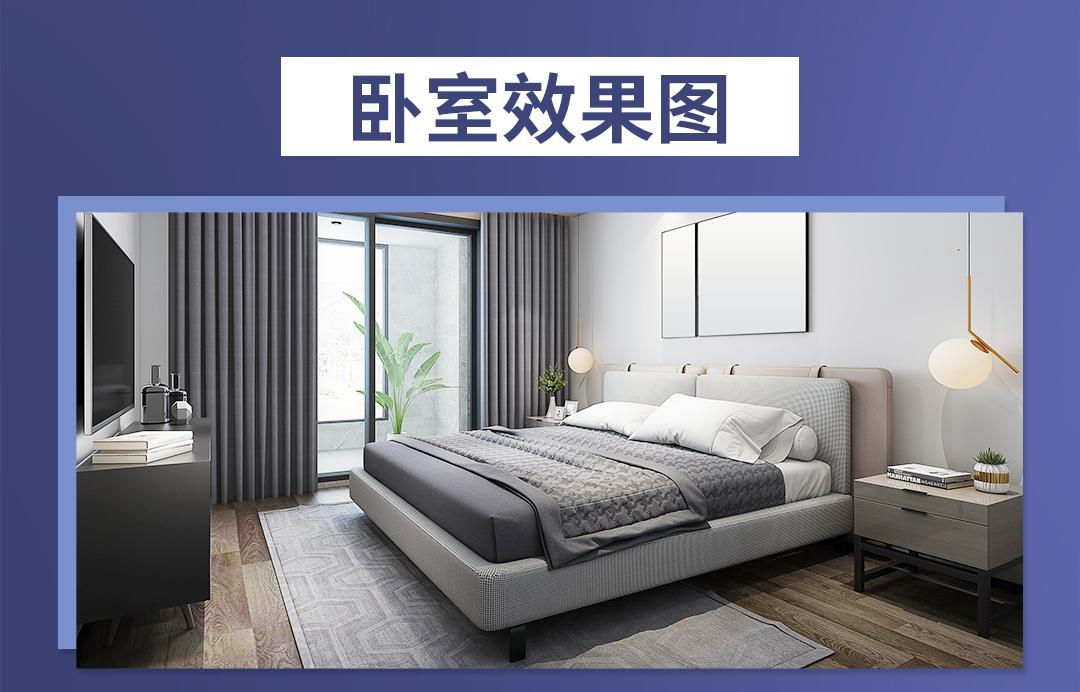 2020--软床家具--子页面(效果图)_01.jpg