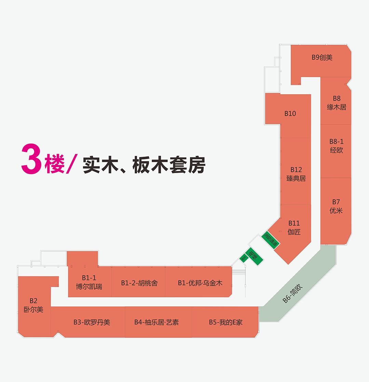 平面图-3.jpg